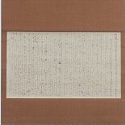 岡山県の古書高額買取り
